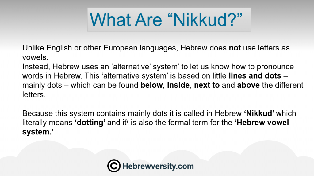 Lesson 6: The Hebrew vowel system general overview - hebrewversity