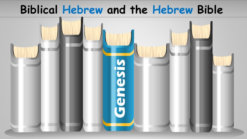 Hebrew Culture, History and Heritage - hebrewversity