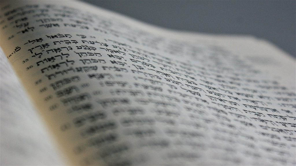 How To Learn Hebrew Bible