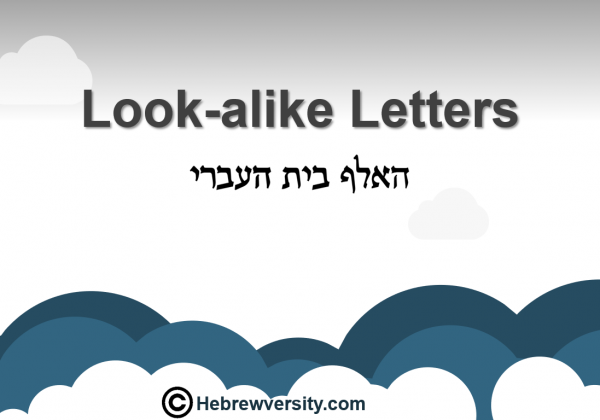 Lesson 2: Look-alike Letters