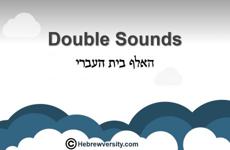Lesson 3: Double Sounds