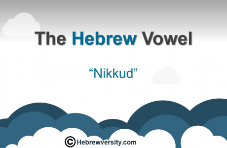 Lesson 6: The Hebrew vowel system general overview