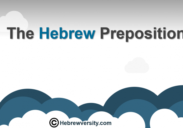 The Hebrew Preposition