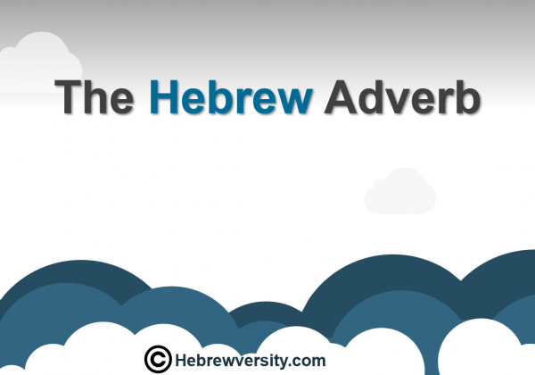 The Hebrew Adverb
