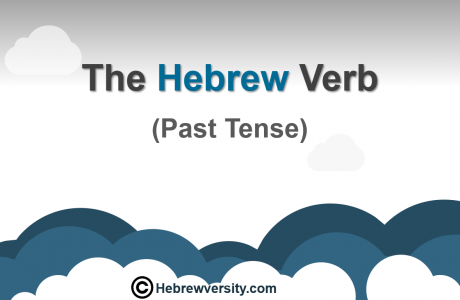 The Hebrew Verb (Past Tense)