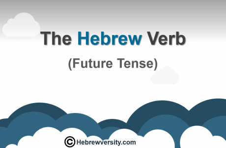 The Hebrew Verb (Future Tense)