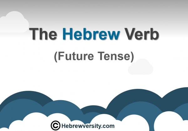 The Hebrew Verb (Future Tense)