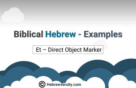 Biblical Hebrew Examples: Et – Direct Object Marker