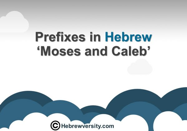 Prefixes in Hebrew – Moses and Caleb