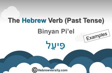 """""""Binyan Pi'el"""" Past Tense: Examples"""