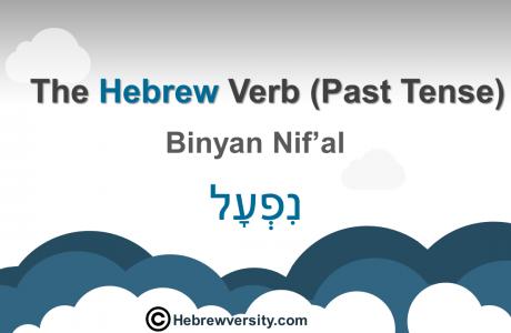 """""""Binyan Nif'al"""" Past Tense"""