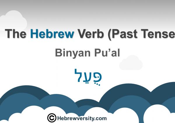 """Binyan Pu'al"" Past Tense"