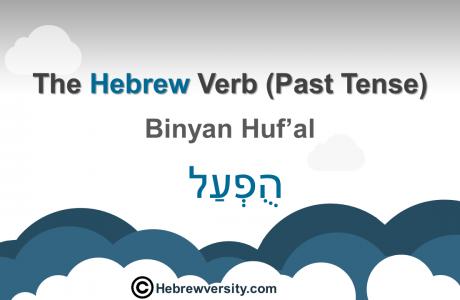 """Binyan Huf'al"" Past Tense"
