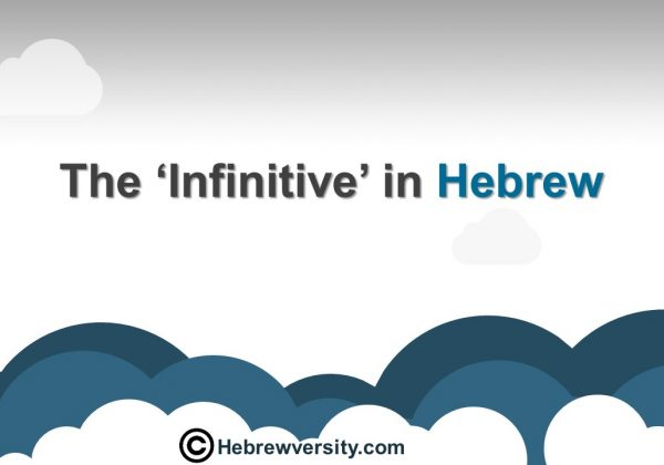 The 'Infinitive' in Hebrew
