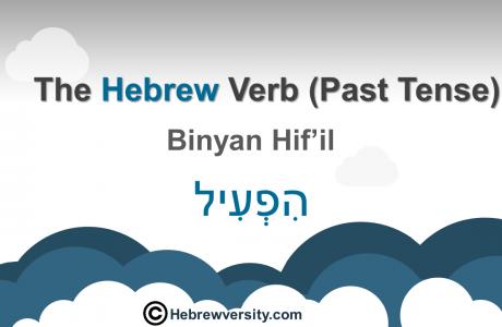 """""""Binyan Hif'il"""" Past Tense"""