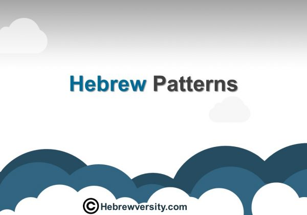Hebrew Patterns