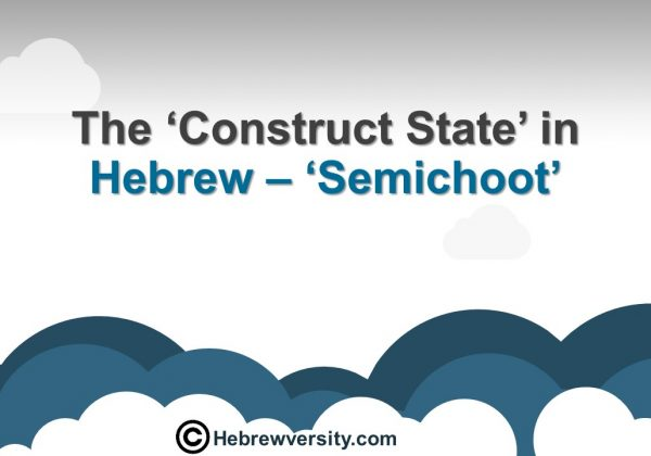The Construct State