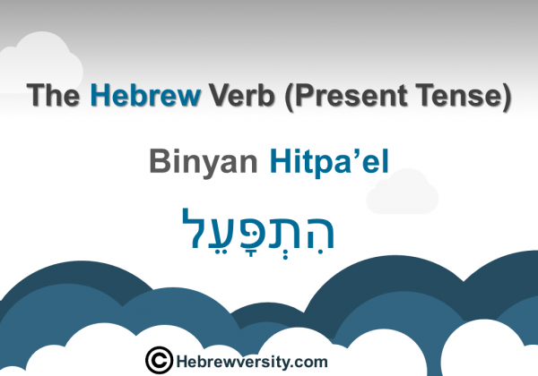 """Binyan Hitpa'el"" Present Tense"