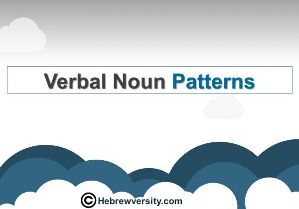 Verbal Noun Patterns