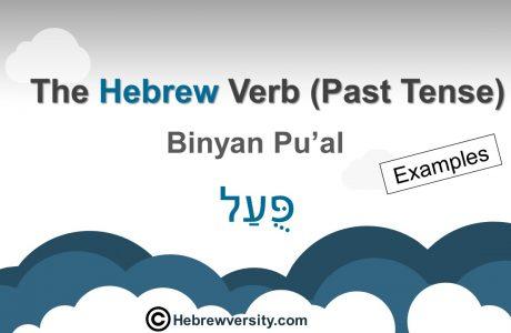 """Binyan Pu'al"" Past Tense: Examples"