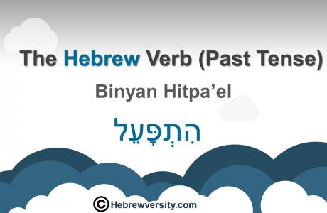 """""""Binyan Hitpa'el"""" Past Tense"""