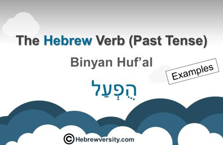 """Binyan Huf'al"" Past Tense: Examples"