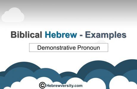 Biblical Hebrew Examples: Demonstrative Pronoun