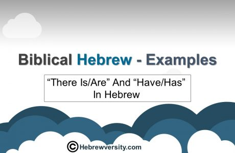 """Biblical Hebrew Examples: """"There Is/Are"""" And """"Have/Has"""" In Hebrew"""