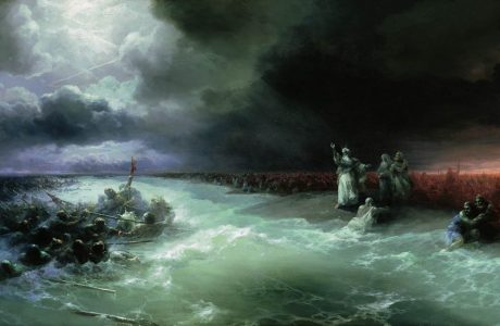 """What Caused """"The Sea Looked and Fled…?"""""""