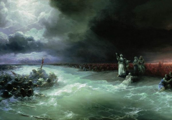 "What Caused ""The Sea Looked and Fled…?"""