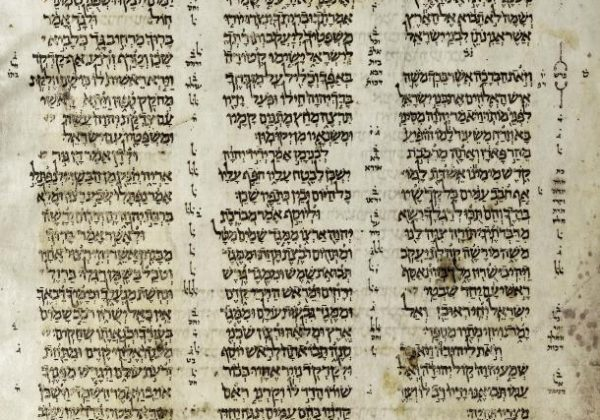 Medieval Hebrew – The rise of Liturgical Hebrew