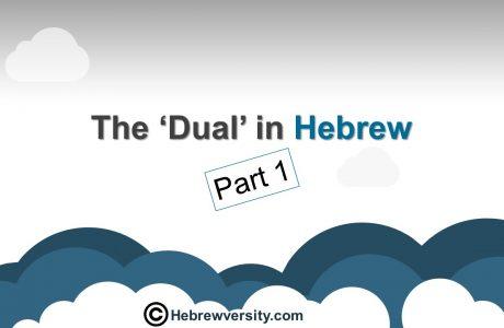 Hebrew Dual – Part 1