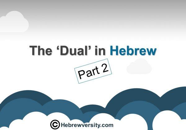 Hebrew Dual – Part 2