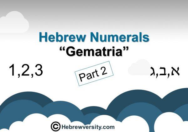 Hebrew Numerals and Gematria – Part 2