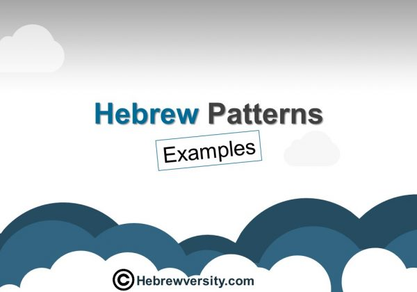 Hebrew Patterns Examples