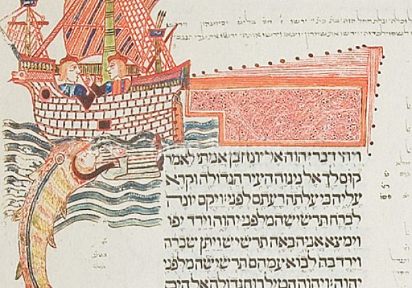 What is the Connection Between the Book of Jonah and 'Yom Kippur'?