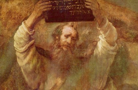 The Hebrew Word for 'Law'