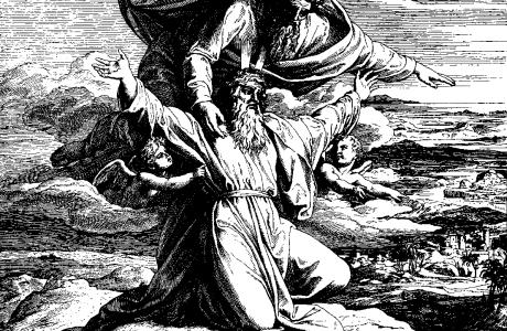 Moses' Plea