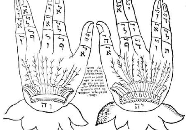 The Mysterious Hebrew Structure of the PriestlyBlessing