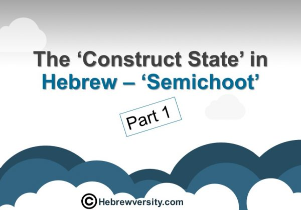 The Construct State – Part 1